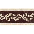 Бордюр напольный Global Tile CLASSIC 10203001139, размер 200 х 400 мм