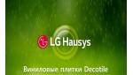 LG (Эл-Джи)